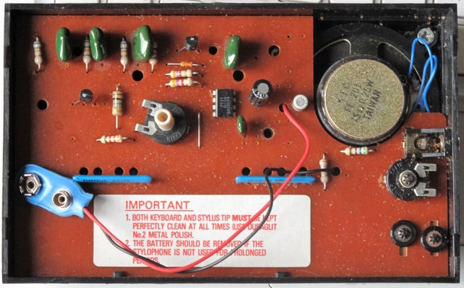 New sound inside IMG_1061